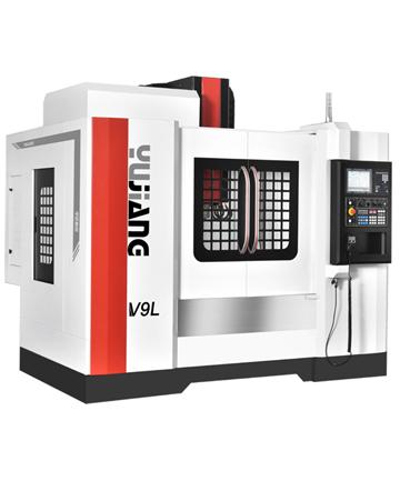 V9L高刚性模具加工中心